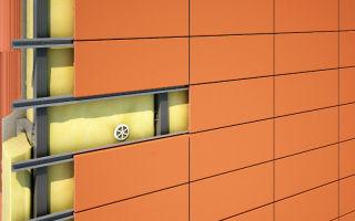 Вентилируемые фасады для облицовки
