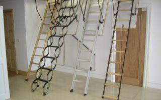 Чердачные лестницы: разновидности и назначение